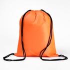 Мешок для обуви Стандарт, 420 х 340, Calligrata, оранжевый