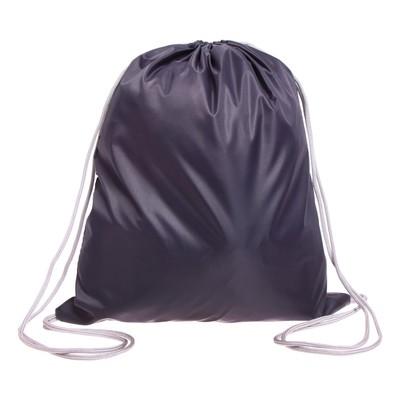 Сумка для сменной обуви 420 × 340 мм, Серая