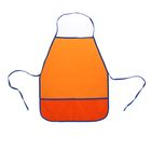 Фартук для труда 485х395 мм, Стандарт, Оранжевый
