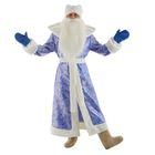 "Карнавальный костюм ""Царский Дед Мороз"", шуба, пояс, шапка, варежки, борода, цвет синий, р-р 52-54"