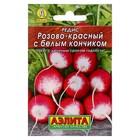 """Семена Редис """"Розово-красный"""" с б/к, 3 г"""