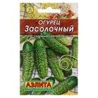 """Семена Огурец """"Засолочный"""", 0,3 г"""