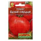 """Семена Томат """"Бычье сердце"""", позднеспелый, 0,1 г"""