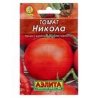 "Семена Томат ""Никола"", раннеспелый, 0,1 г"