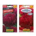 "Семена цветов Астра ""Афродита"", О, 0,1 г"
