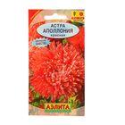 "Семена цветов Астра ""Аполлония"" красная, О, 0,2 г"