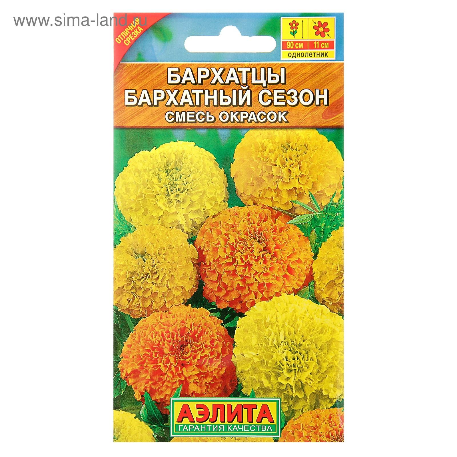 Семена цветов почтой казахстан, цветов графство