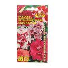 """Семена цветов Петуния махровая крупноцветковая, смесь """"Маскарад"""", О, 0,005 г"""