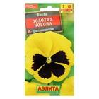 """Семена цветов Виола """"Золотая корона"""", Дв, 0,1 г"""