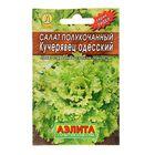 """Семена Салат """"Кучерявец Одесский"""" полукочанный, 0,5 г"""