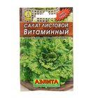 """Семена Салат """"Витаминный"""" листовой, 0,5 г"""
