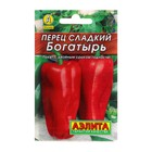 "Семена Перец сладкий ""Богатырь"", 0,3 г"