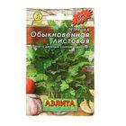 Семена Петрушка обыкновенная Листовая, 2 г