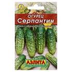 """Семена Огурец """"Серпантин"""", пчелоопыляемый, 0,5 г"""