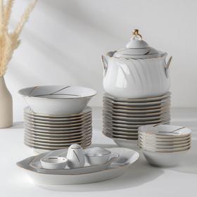 Сервиз столовый «Бомонд», 37 предметов, 2 вида тарелок