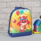 Рюкзак детский на молнии, 1 отдел, цвет синий