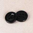 Пуговица, 4 прокола, 11мм, цвет чёрный