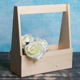 """Кашпо деревянное 27×11.5×9(30.5) см """"Таёжный костёр"""", с ручкой, натуральный"""