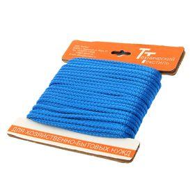 Шнур полипропиленовый, вязаный с сердечником d=5 мм (длина 20 м), цвет синий Ош