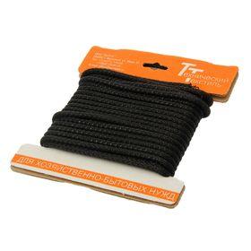 Шнур полипропиленовый, вязаный с сердечником d=7 мм (длина 10 м), цвет черный Ош