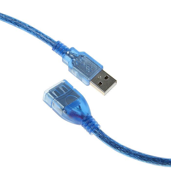 Кабель Luazon удлинитель USB AM-> AF, 3 m с ферритовым фильтром , синий