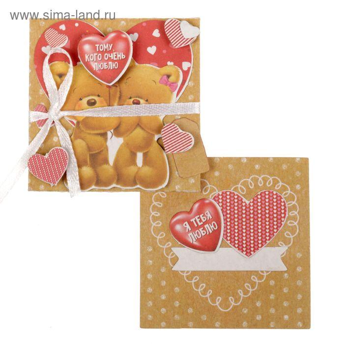 """Набор для создания открытки """"Влюбленные мишки"""", 21 х 14,5 см"""
