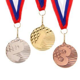 Медаль призовая 048 '2 место' Ош