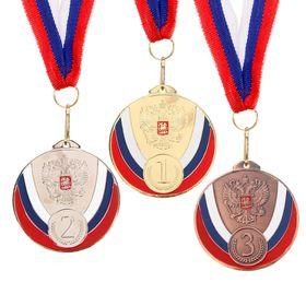 Медаль призовая 050 '2 место' Ош