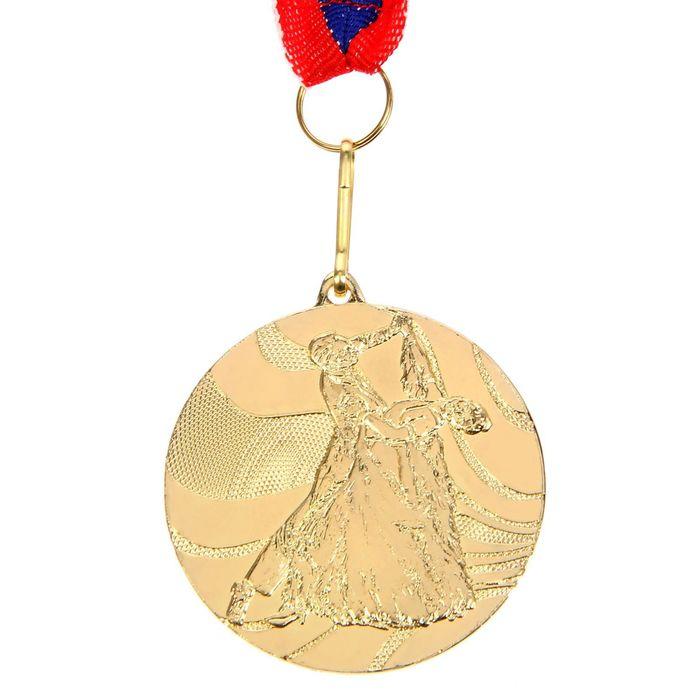 """Медаль тематическая 063 """"Танцы"""""""
