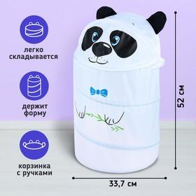 Корзина для игрушек «Панда» с ручками, 33,7 × 33,7 × 55 см
