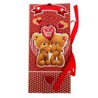 Конверт для шоколадки или денег «Я люблю тебя», набор для создания, 8 × 18 см