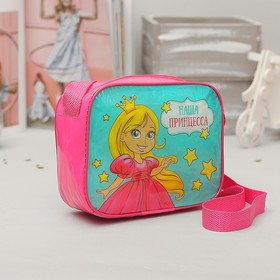"Детская сумочка ""Наша принцесса"", 19 х 15 см"