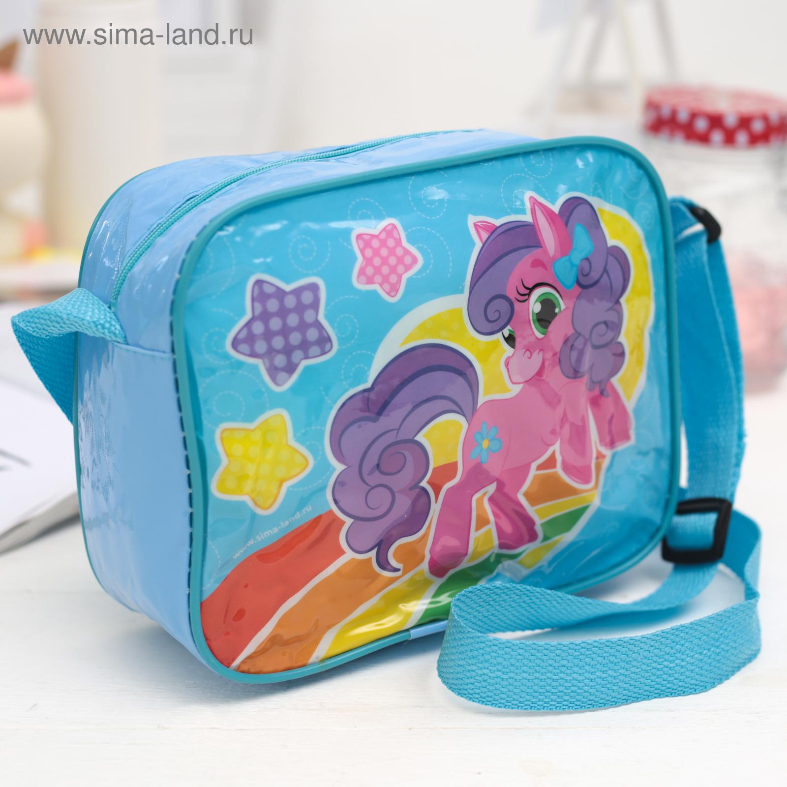 b621e8ca9b25 Детская сумочка