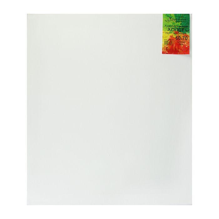 Холст на подрамнике хлопок 100% акриловый грунт 2*60*70 см мелкозернистый, 210г/м²