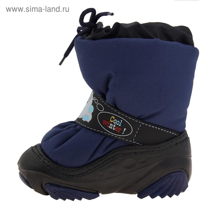 Сапоги Demar Snowmen арт. 4010 C (темно-синий) (р. 22 23) (1806804 ... 9156ad133c596