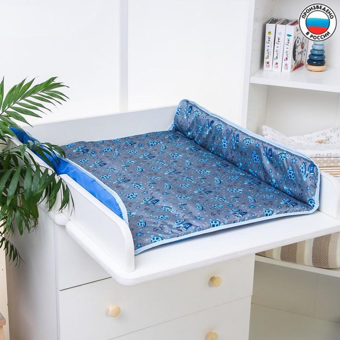 Матрасик на пеленальный комод, 750х670, голубой МИКС - фото 105550034