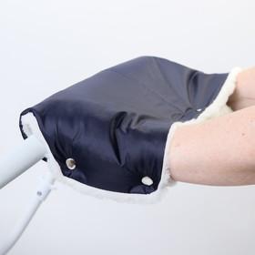 Муфта для рук на санки или коляску меховая, на кнопках, цвет синий - фото 2226893