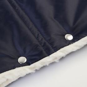 Муфта для рук на санки или коляску меховая, на кнопках, цвет синий - фото 2226895