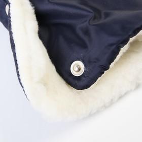 Муфта для рук на санки или коляску меховая, на кнопках, цвет синий - фото 2226897