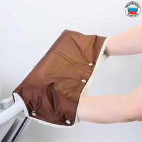 Муфта для рук на санки или коляску меховая, на кнопках, цвет коричневый