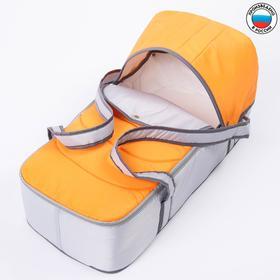 Люлька-переноска, «Карамель», цвет серый-оранжевый