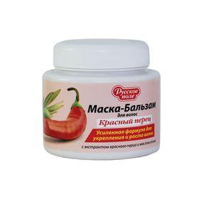 Маска-бальзам для укрепления и роста волос «Русское поле» красный перец, усиленная формула, 250 мл