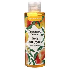 Гель для душа «Русское поле. Тропическое манго», увлажняющий, 250 мл