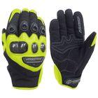 Кожаные перчатки Jet, чёрно-жёлтая, M