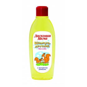 Детский шампунь для волос Ласковая мама «Ромашка, 250 мл