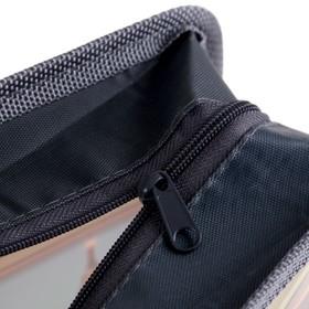"Folder-A4 children's bag with zipper with handles ""Machine"" mix"