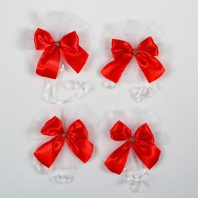 Bows on the handles of the wedding car, 4 PCs, red