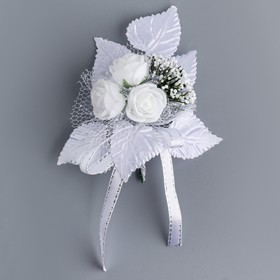 Boutonniere the Groom, white, mix