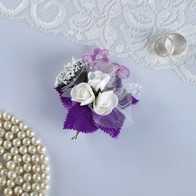 """Boutonniere """"For a groom or a witness"""", purple, mix"""