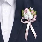 Бутоньерка «Для жениха или свидетеля», розовая, микс